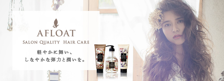 AFLOAT HAIR CARE