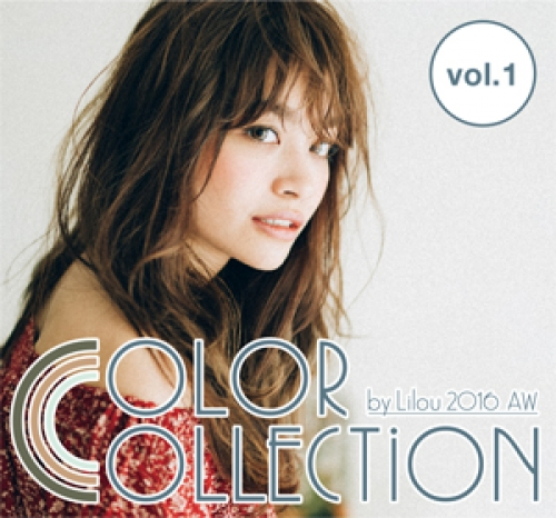 Lilou 別冊 Color Collection by