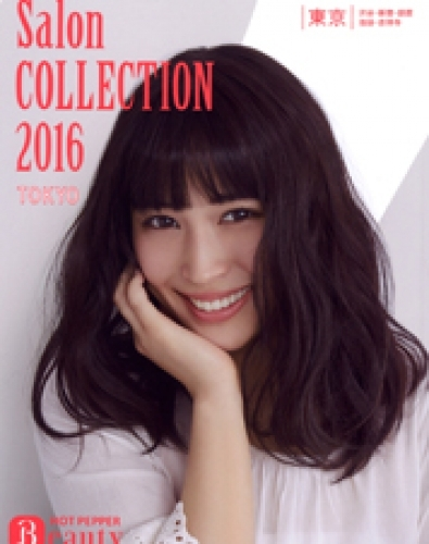 HOT PEPPER Salon Collection 2016